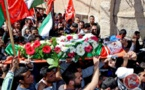 Palestinian toddler's family fighting for lives, Israelis protest over hate crimes
