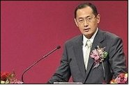 Japan university gets patent for stem cell breakthrough