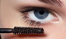 What comes with batteries and vibrates? Your mascara