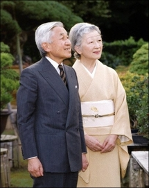 Japan's emperor turns 75 with worries over royal future
