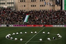 Palestinian football team to play in Iraq and China