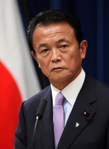 Japan PM's party suffers blow in Tokyo election