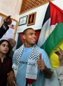Football: Ronaldo to star in film about tragic Palestinian fan: report