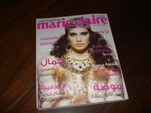 Writing for Arab world is no piece of cake, say Elle, Marie-Claire