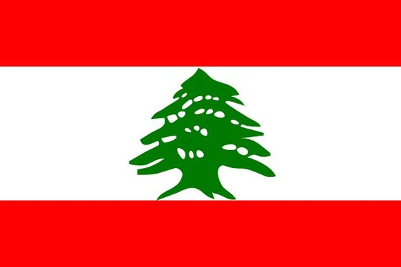 Lebanon town makes mincemeat of world record