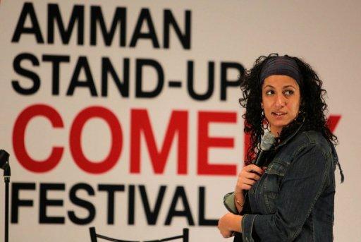 Eman Husseini