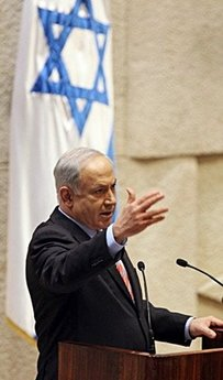 Israeli Prime Minister Benjamin Netanyahu, pictured on 15th March (AFP/Pool/File/Jim Hollander)