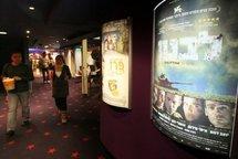 Israeli MP plans 'popcorn law' for movie munchers