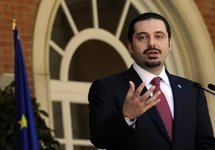 Lebanon's Prime Minister Saad Hariri talks at a press conference after a meeting with Spain's Prime Minister Jose Luis Rodriguez Zapatero at Moncloa Palace in Madrid. (AFP/File/Javier Soriano)