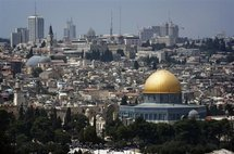 The Jerusalem skyline