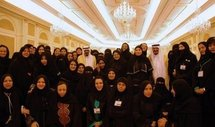 Saudi king photo with women spices mixing debate