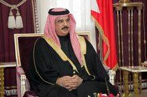 Bahrain's King Hamad