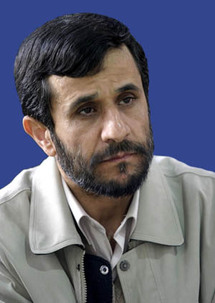 Palestinian Authority lashes out at Ahmadinejad over remarks