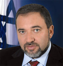 Israel-Palestine land swap proposal not official: Lieberman