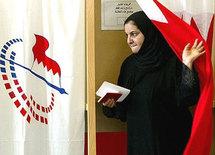 Bahrain Sunni Islamists hit as woman makes history in polls