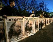White House notes 'serious crimes' of Israeli spy
