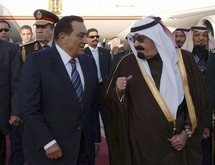 Saudi activists found first political party