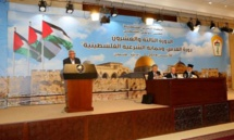 Palestinian council votes to suspend recognition of Israel