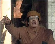 Kadhafi regime offers amnesty for Misrata rebels