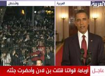 White House undecided on bin Laden photos