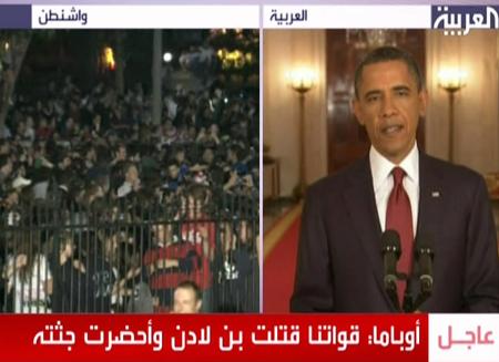 Obama refuses to release bin Laden photos