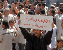 Protest in Britain against Syrian crackdown