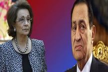 Mubarak to apologise to Egyptians, plead for amnesty: report