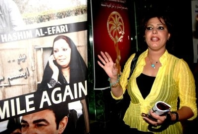 Baghdad film fest aims to break cultural isolation