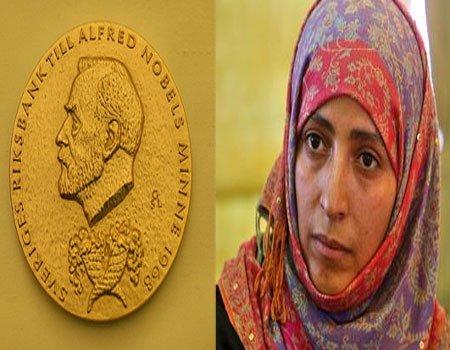 UN chief meets with Yemeni Nobel peace laureate