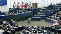 EU Parliament elects Italian socialist Sassoli as president
