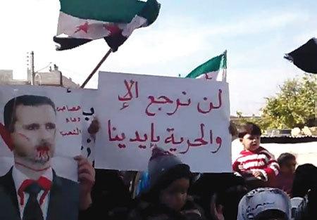 US, Britain voice concern as deaths mount in Syria