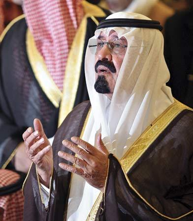 Saudi king calls for formation of Gulf union