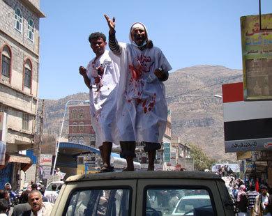 Thousands of Yemenis protest against Saleh immunity
