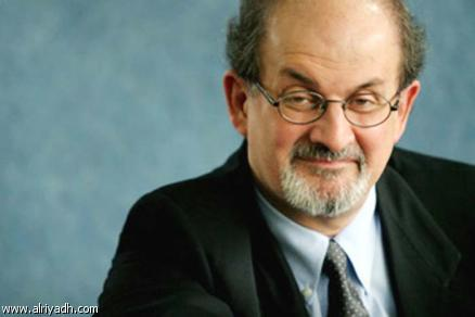 Rushdie pulls out of Indian lit fest