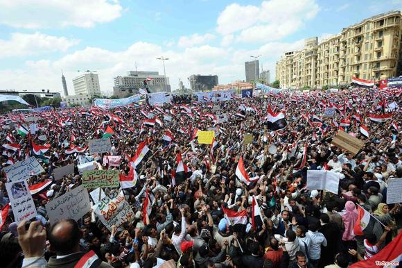 Egypt to partially lift emergency rule
