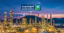 Saudi oil giant Aramco offers 1.5-per-cent stake for massive IPO