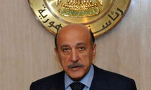 Mubarak's ex-spy chief aims to run for president