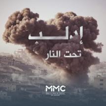 Russian, Syrian airstrikes kill five civilians in Idlib