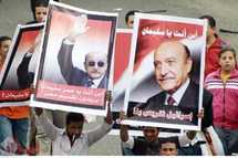 Egypt court 'cannot rule on poll ban for ex-regime leaders'