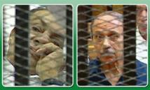 Hosni Mubarak, Egypt's fallen long-time pharaoh