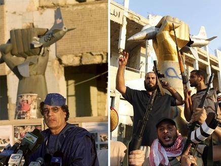 Libya's poor mark Ramadan in rubble of Kadhafi base