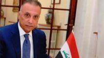 Iraqi prime minister visits Kurdistan amid budget and oil talks