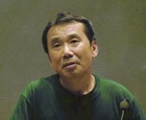 Image by wakarimasita; accessed via Wikipedia.
