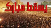 Mubarak court appearance stuns Egyptians