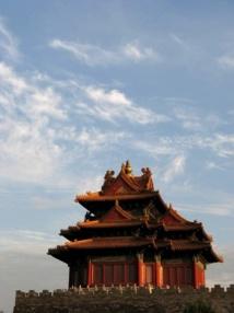 Image by mingzi zhongqiu; accessed via Wikipedia.