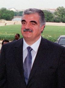 Hariri tribunal probes Lebanon witness details leak
