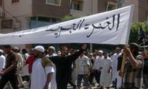 Tunisia bans Salafist congress in possible showdown