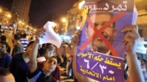Egypt braces for anti-Morsi protests