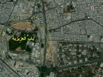 Libya to turn Kadhafi compound into amusement park