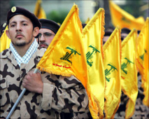 EU puts Hezbollah 'military wing' on terror list